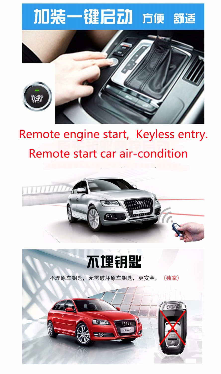 Mobile Car Starter GPS Tracking Car Air Conditioner Keyless Entry System No Wire Cut No Key