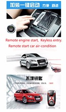 Mobile Car Starter GPS Tracking+Car Air Conditioner Keyless Entry System No Wire Cut No Key Broken For Audi A6L A4L Q5