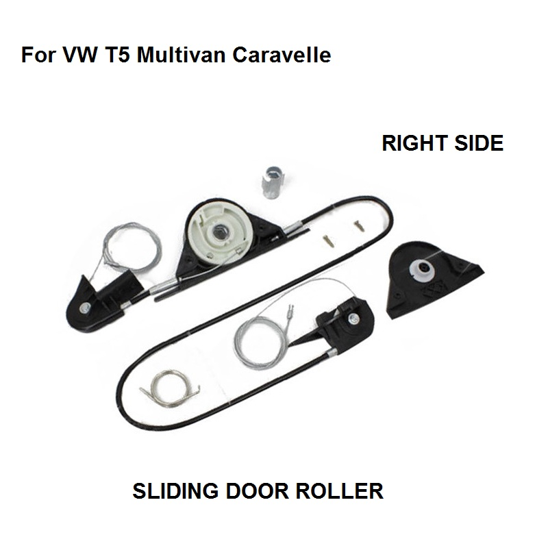 OE#7E1843871 CAR STYLING FOR VW T5 MULTIVAN CARAVELLE ELECTRIC SLIDING DOOR REPAIR KIT RIGHT SIDE ONWARDS 2003