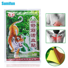 8pcs/1bag Tiger Balm Pain Relief Patch Chinese Back Pain Plaster Heat Pain Relief Health Care Medical Plaster Body Massage C291 80pcs 10bags herbal medical back pain relief plaster patch for knee shoulder neck waist body health care massage product k00710
