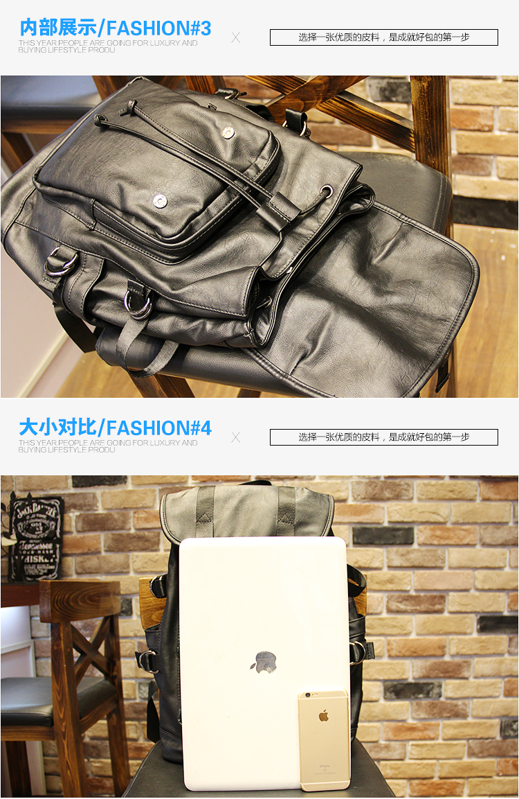 051018 new hot man fashion leather travel backpack student school bag 17