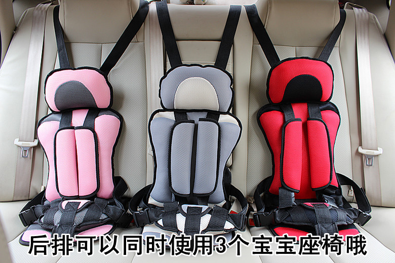Est Price Fashion Baby Portable Car Seat Traveling Seats For Babies Children Auto 10 Optional Color Drop Shipping In Child Safety
