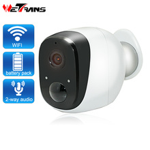 Wetrans IP Wifi Camera CCTV Security 720P HD Home Wireless Camera Wi-Fi Battery Wide Angle LED IR Night Vision Alarm Waterproof