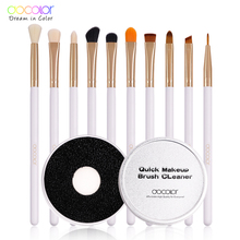 Docolor 10pcs Eyeshadow Makeup Brushes 1pcs brush clean box suitable for makeup brushes clean beauty essential makeup tools
