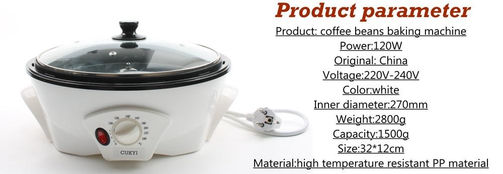 Cukyi elétrica grãos de café em casa