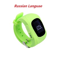 Q50 Russian language Smart watch Children Kid Wristwatch GSM GPRS GPS Locator Tracker Anti-Lost  Child Smartwatch PK gto8 q60