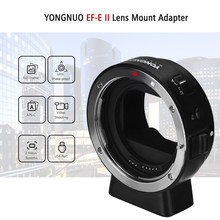 Yongnuo Ef-e Ii Lens Mount Adapter Ring With Auto Focus For Sony A6300 A6000 A7mii A7riii A7 E-mount For Canon Ef/ef-s Series(China)