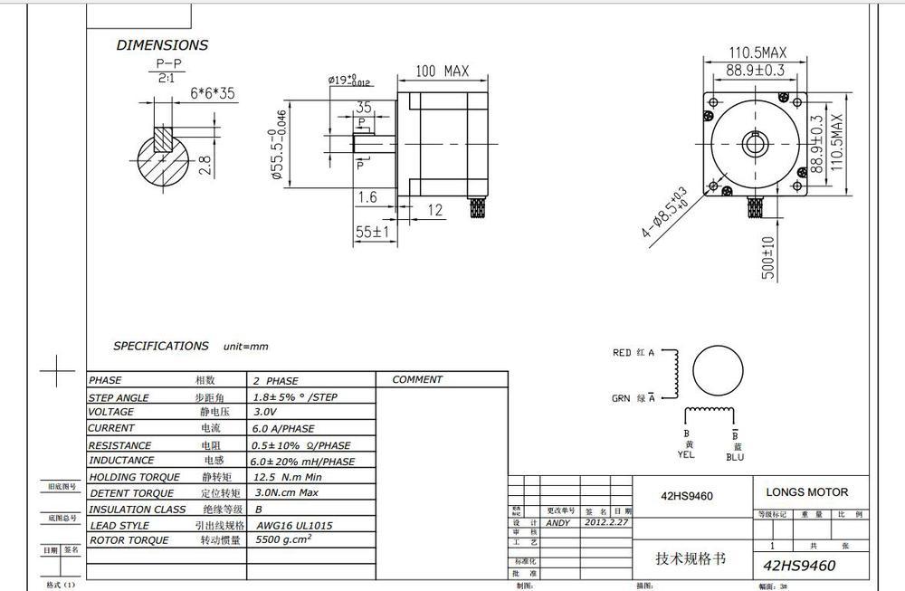 Шаговый двигатель 3 оси Nema 42 42HS9460 1770 oz. В шаговый Драйвер DM2722A фрезерный станок с ЧПУ мельница LONGS мотор