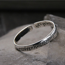 925 Sterling Silver Bangles For Men And Women Simple Smooth Sanskrit Six Words Engraved Buddhist Prayer Jewelry Cuff Bracelets