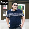 Large size short sleeved T-shirt male fat increase men's summer half sleeve polo shirt Lapel loose fat fat 2XL3XL4XL5XL6XL7XL
