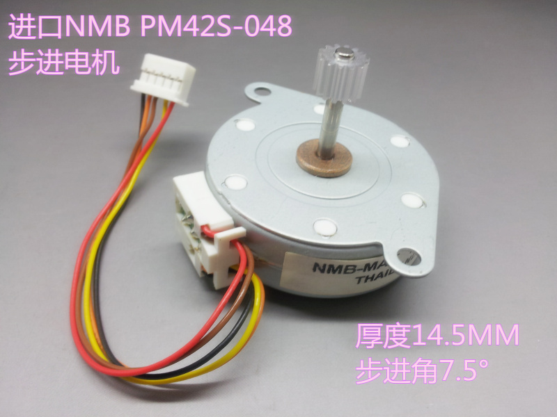 Imported NMB PM42S 048 stepper motor 4 phase 5 wire thin type ...