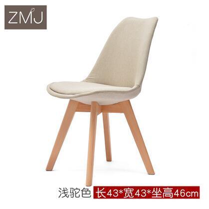 Простой современный домашний стул для столовой задний офисный стул креативный твердый деревянный Северный стул - Цвет: 9