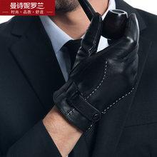 Winter genuine leather gloves Man Touch Screen Gloves Thicken Warm Male winter sheepskin MLZ103