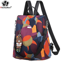 Fashion Anti-theft Backpack Female Brand Oxford Backpack Women Large Capacity Bookbag Designer Shoulder Bags for Women Mochila