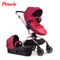 2 in 1 Brand baby carriage leather 2018 Pouch single baby strollers luxury newborn baby stroller and baby bassinet