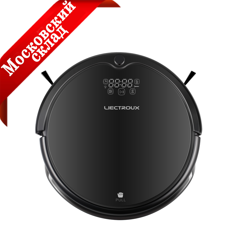 LIECTROUX Q7000 Robotic Vacuum Cleaner, Zigzag Planned,Gyroscope Navigation, Smart Chip,Virtual Blocker,UV Lamp, Wet Dry Mopping long uv lamp of wp601 accessories of vacuum cleaner