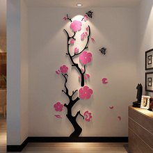 Plum flower 3d Acrylic mirror wall stickers DIY Art wall decoration