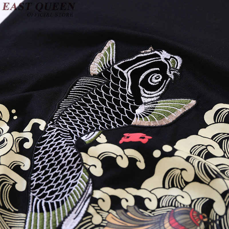 Trung quốc trang phục kimono người đàn ông mùa hè phong cách trung quốc truyền thống áo sơ mi ngắn tay áo truyền thống trung quốc người đàn ông quần áo KK991 H