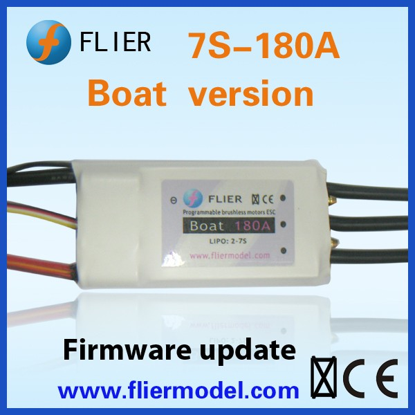 Flier brushless watercooled 7S 180A ESC for rc boat with USB programming cable