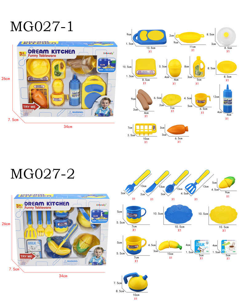 13 шт./компл., детский кухонный игровой набор, имитация пластиковой посуды, режущий набор для приготовления пищи, Классическая Детская игра, кухонная игрушечная еда