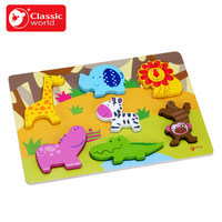 Classic World Wooden Animal Puzzle & Dinosaur Puzzle Jigsaw Wooden Toys Cartoon Animals Puzzles Tangram Child Educational Toy