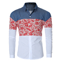 Spliced Men Shirt 2016 Male Winter Long Sleeve Printed Dress Shirt Chinese Style Slim Cotton Denim Clothes Floral Pattern 9115