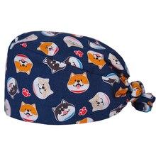 Husky Печать Женщины доктора хирургический скраб шляпы медицинские или череп хирургические шапочки хирургическая шляпа в темно-синем цвете