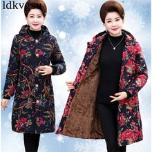 Winter 6XL Outerwear Cotton