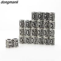 24pcs Silver Norse Viking Runes Charms Beads Findings For Bracelets For Pendant Necklace For Beard Or