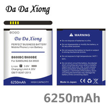 Da Da Xiong 5250mAh B600BC Li-ion Phone Battery for Samsung galaxy S4 i9505 i9500 G7102 G7106 Grand 2  S4 Active replacement 3 7v 3000mah li ion battery for samsung galaxy s4 i9500 white blue green
