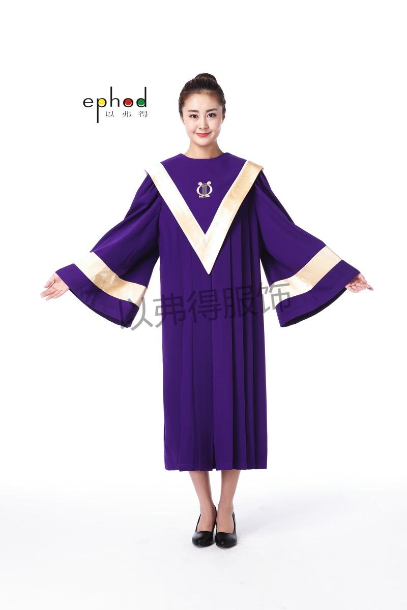 Púrpura y amarillo claro Iglesia coro robe olqu por ashfords ...