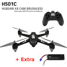 (Get an extra battery ) Hubsan X4 H501C Brushless Drone With 1080P HD Camera 2.4GHz GPS Altitude Hold Mode RC Quadcopter RTF