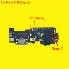 For Mei zu M3E Meilan E A680Q Microphone USB Board Flex Cable Connector Parts 5.
