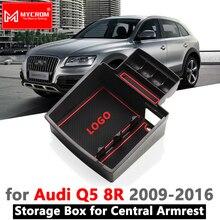 Подлокотник ящик для хранения для Audi Q5 8R 2009-2016 MK1 закладочных уборки Организатор аксессуары 2010 2011 2012 2013 2014 2015 S линии