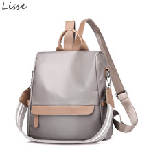 Lisse New Arrvial Unisex Anti-theft Backpack Fashion Casual Backpacks Nylon Oxford Cloth Waterproof Khaki/black Student Bag