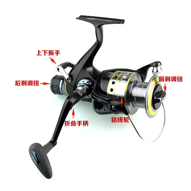 J3-60FR 8BB Carp Reel Premium Carp Fishing Reel With Double Drag Baitrunner System Rear Drag Spinning Reel Fishing Tackles no 300pc 8 bb 3