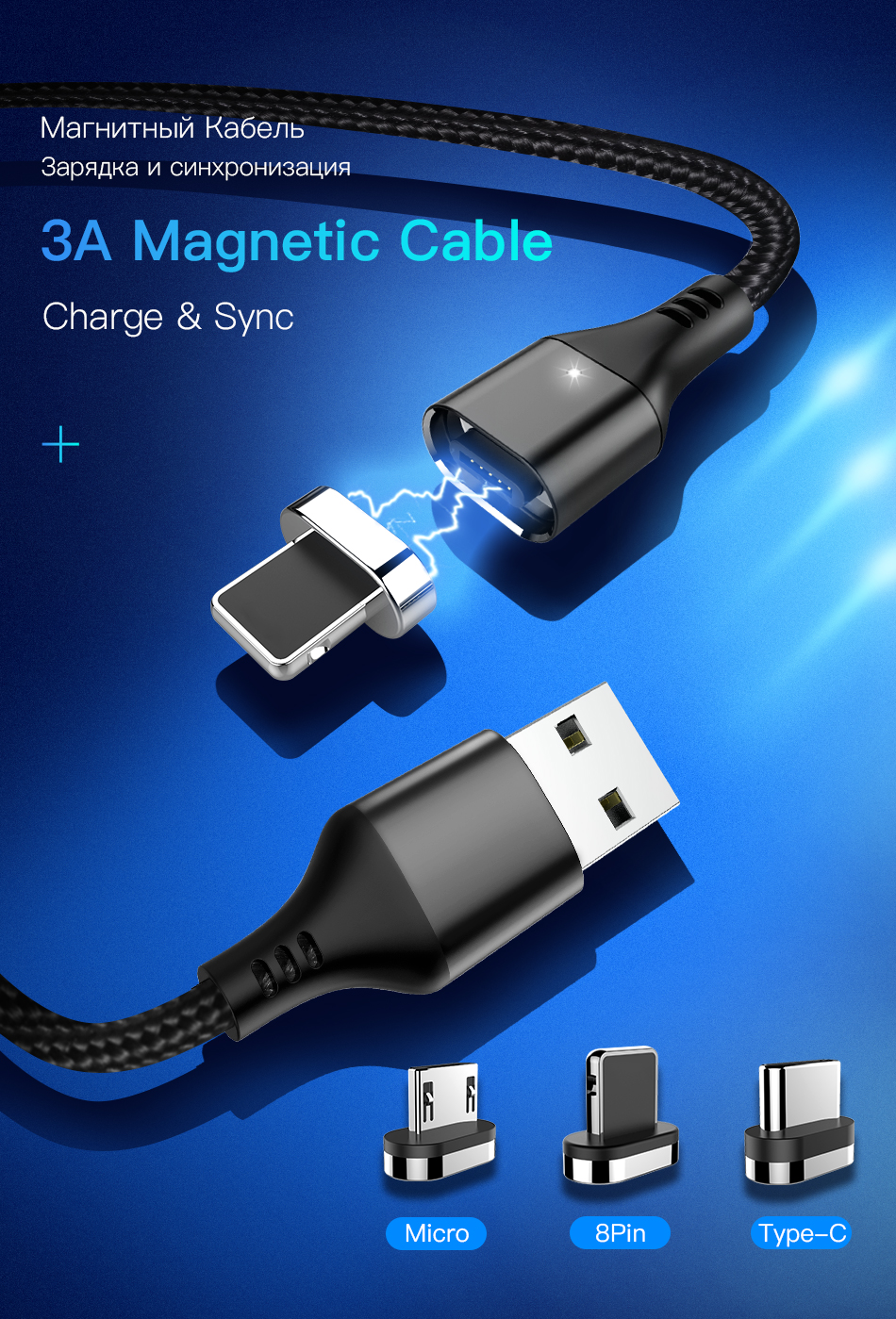 NOHON Magnetic Cable 3A Super Fast Charging For iphone XS MAX XR Micro USB Type C For Samsung Huawei Xiaomi 9 Magnet Data Cables (1)