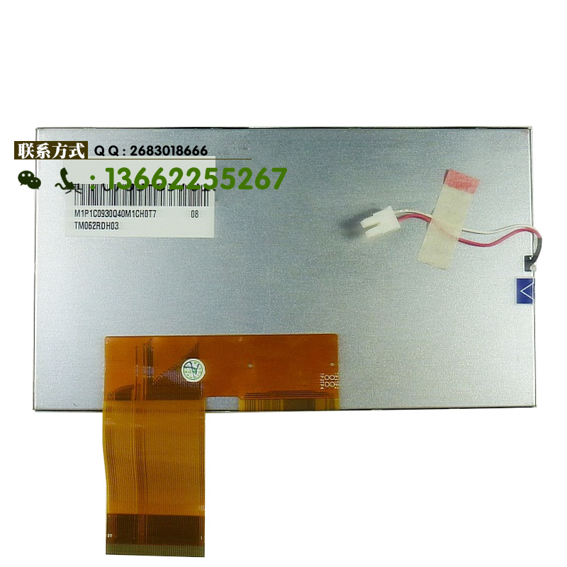TM062RDH03 cable Ling Lu Teshi universal machine 6.2 inch LCD screen /TM062RDH02/6.2 inch display