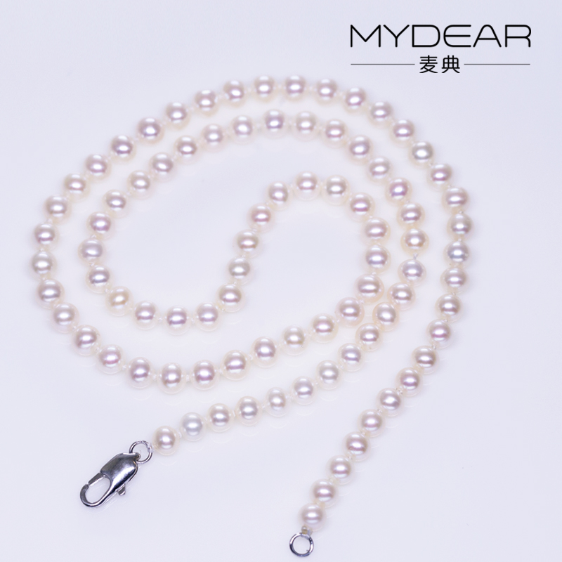 MYDEAR Pearl Jewelry Natural 4.5-5mm Seawater Pearl Chain Necklace Multi-layer Sweater Pearl Necklace,High Luster,Custom Jewelry exquisite faux pearl embellished multi layered alloy sweater chain necklace for women