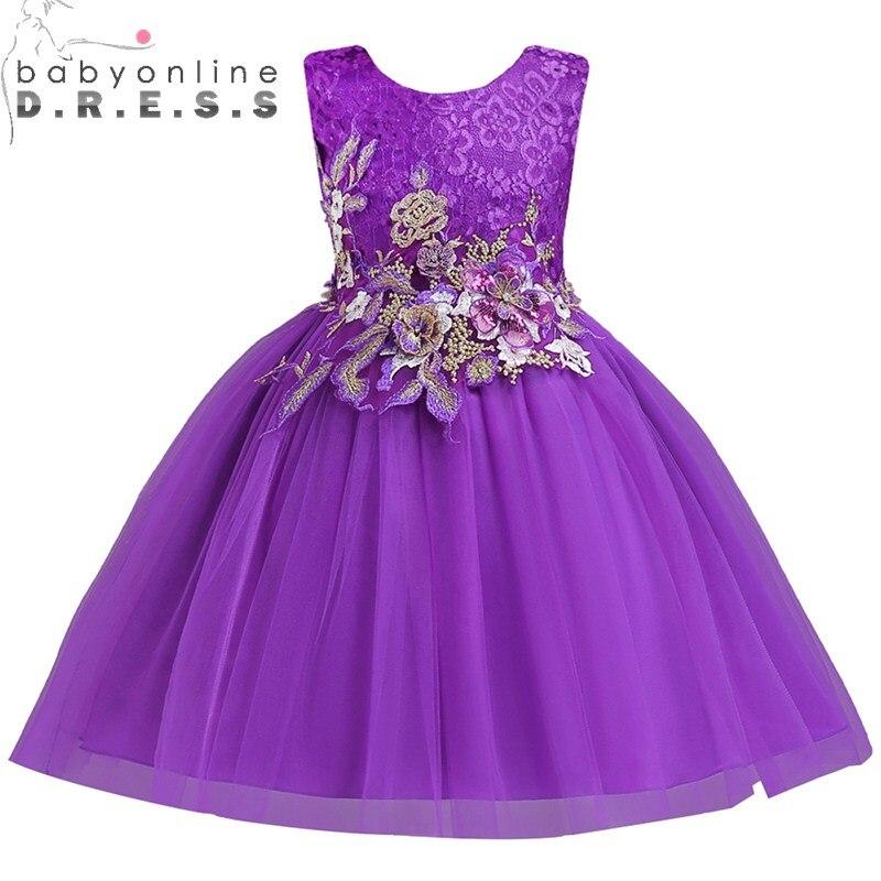 Babyonlinedress Tulle Lace Appliques   Flower     Girl     Dresses   Long Communication   Dress   For Wedding Evening Gowns vestidos de comunion