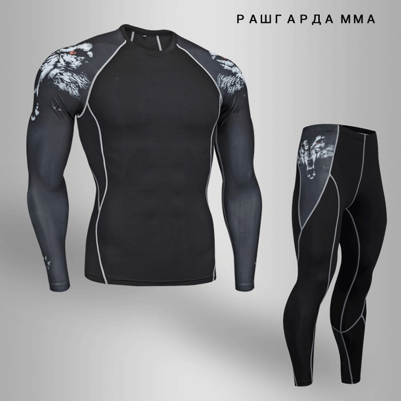 Rash Guard Men  Winter Teen Wolf Set Men Crossfit Shirts Top Thermal Underwear Men's Fitness Set  MMA Compression Clothing S-4XL