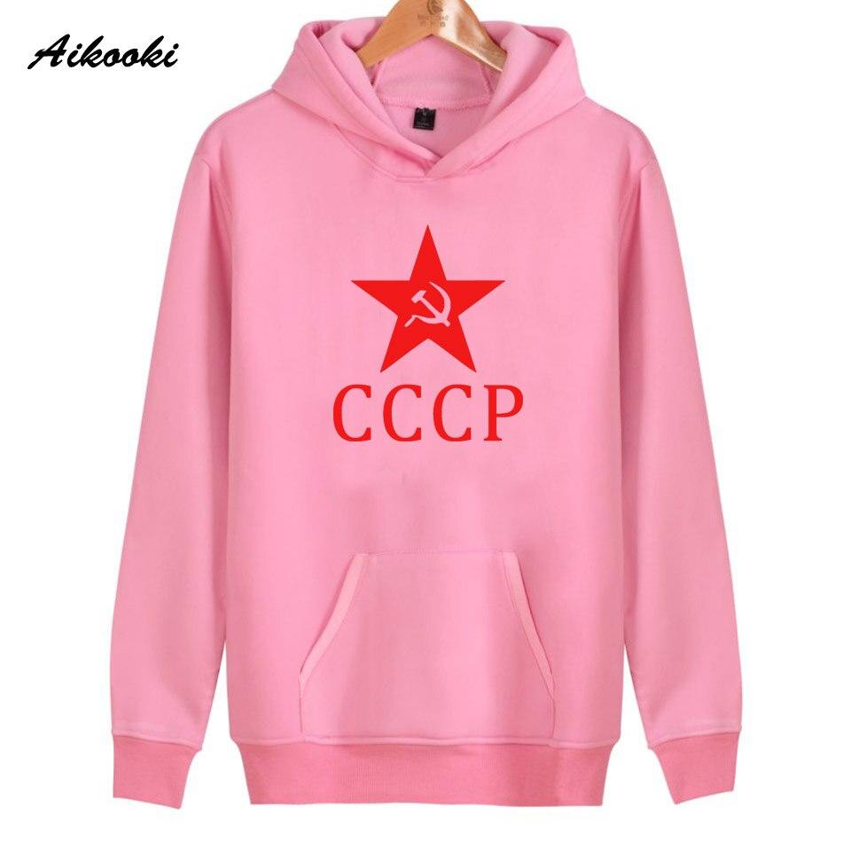 2018 Unique CCCP Hoodies Women/Men Casual Cotton Harajuku Womens Hoodies and Sweatshirt Unique CCCP Fashion Clothes