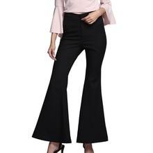 2017 Для женщин Демисезонный загрузки Милые штаны высоким качеством новые модные женские середины талии Бизнес Повседневное черные брюки