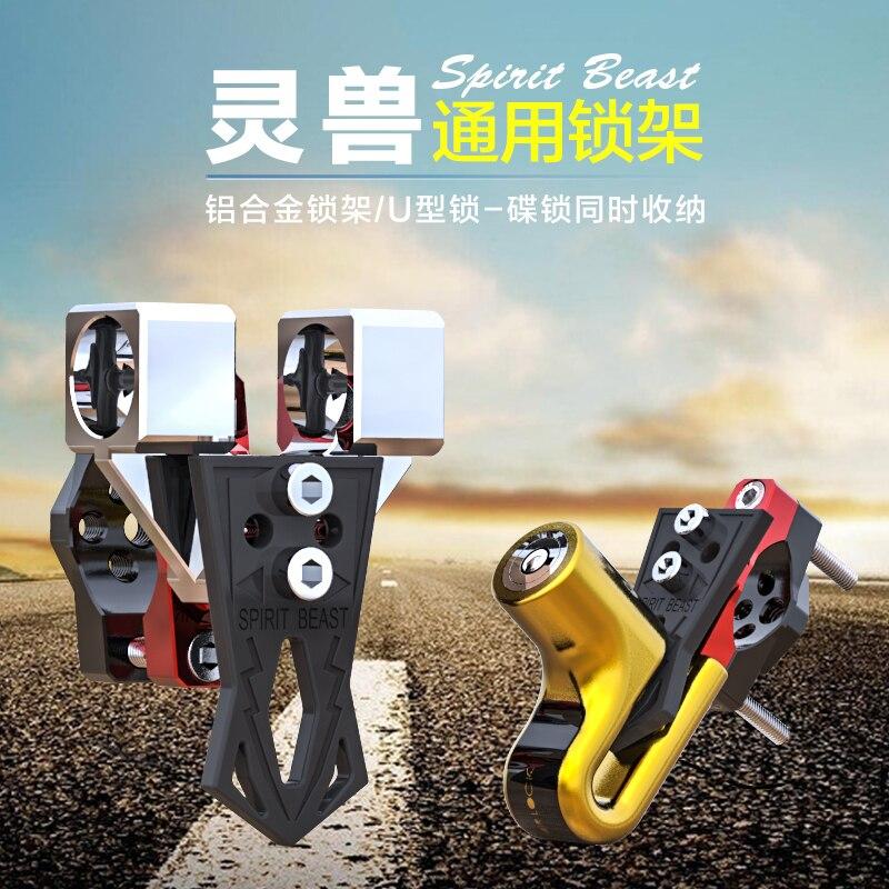 Moto anti vol accessoires placés cadre vélo serrure stent locomotive multi fonctionnelle support disque serrure installation dans Guidon de Automobiles et Motos