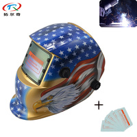 UV IR DIN 16 Welding Helmet Auto Darkening Filter Lens Chameleon Star Design Mask Welding Equipment Tig Mig Arc TRQ HD64 2200DE