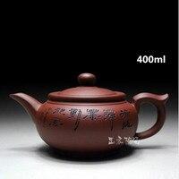 2018 Yixing Zisha Teapot Tea Pot 400ml Handmade Kung Fu Tea Set Teapots Ceramic Chinese Ceramic