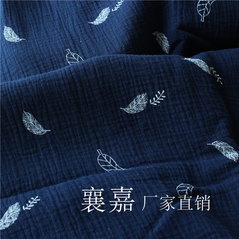 135cm X50cm High Quality Soft Thin Double Crepe Leaves Texture Cotton Fabric Make Shirt Dress Underwear Cloth 160g m in Fabric from Home Garden