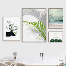 Scenery Posters And Prints Landscape Canvas Painting Leaf Poster Deer Picture Abstract Art Sea Printed Cactus Wall Art Unframed