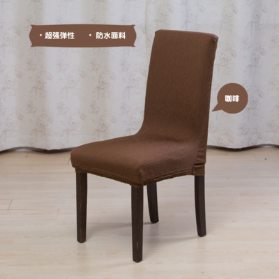 chair covers waterproof crushed velvet bed japanese style cover elastic all inclusive one piece dining tatami in from home garden on