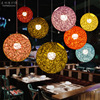 Ma Balls Chandelier Manufacturers Wholesale Rattan Dining Room Lamp Nest Woven Lamp Chandelier Gold Coin